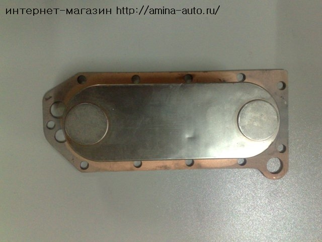 Шланг смазки компрессора 240-3509150
